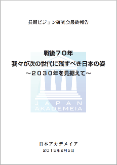 akademeia2